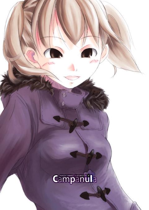 「あなたを探しに」祐巳×瞳子本「Campanula」