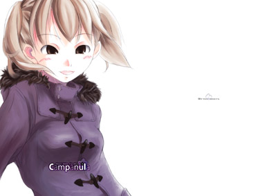 Campanula(マリみて)