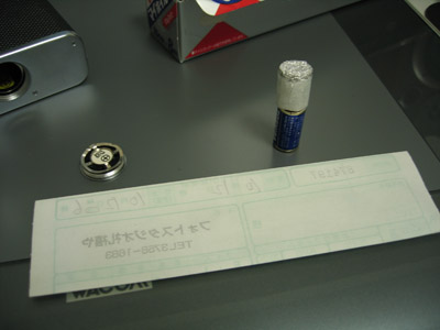 あとは重ねて、適当な長さに切った紙で丸めてテープで留めます