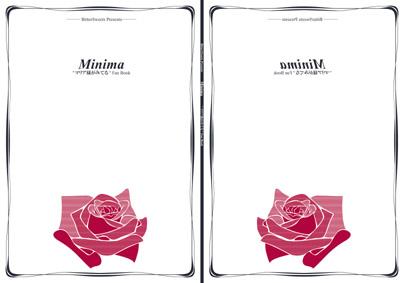 Minima(マリみて)
