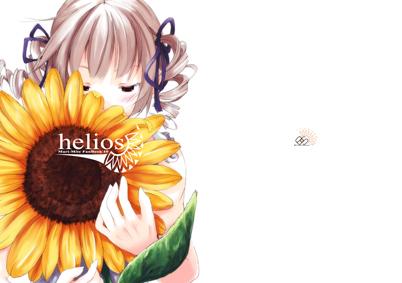 helios(マリみて)