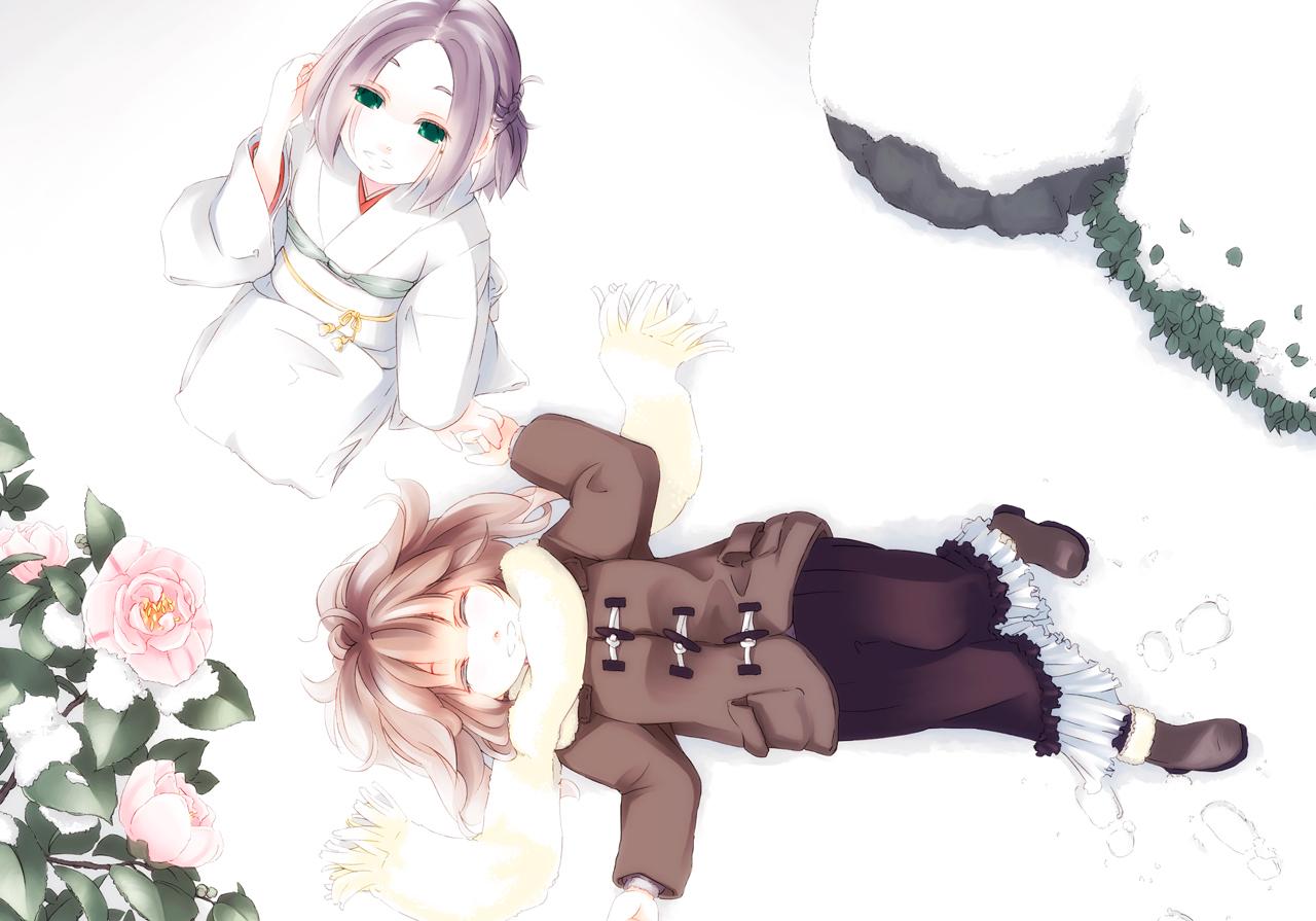 寒椿表紙 雪子と千代子